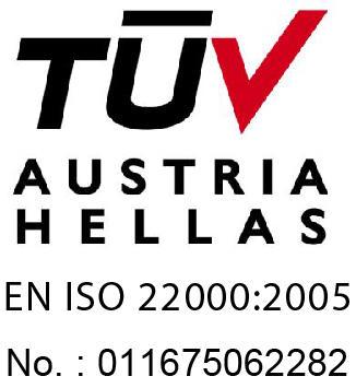 Πιστοποίηση EN ISO
